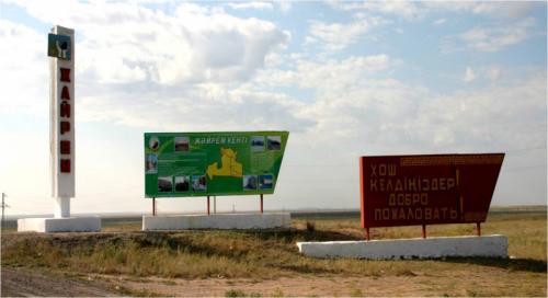 Конфликт между местными и иностранными рабочими в Карагандинской области урегулирован. Подробности