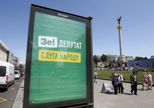 Украинский политолог рассказал, чем опасна идеология партии Зеленского