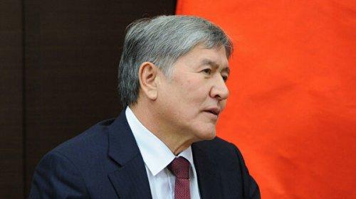 Атамбаеву предъявили обвинение в убийстве