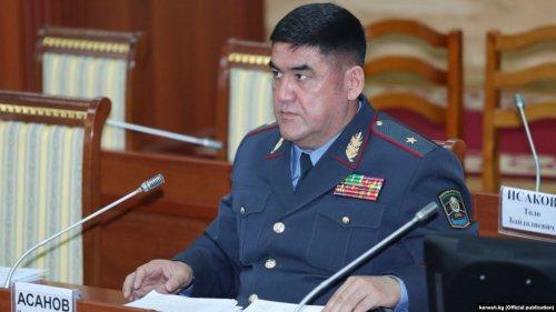 На бывшего замглаву МВД Кыргызстана завели дело за неподчинение приказам
