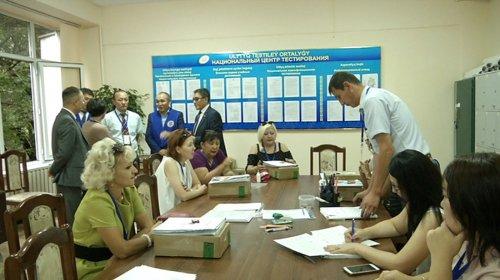 В Алматы выявлены около 200 нарушений при поступлении на магистратуру