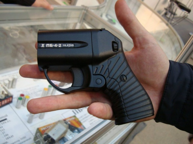Полицейские в Актобе все чаще стали изымать у граждан незаконно приобретенные травматические пистолеты