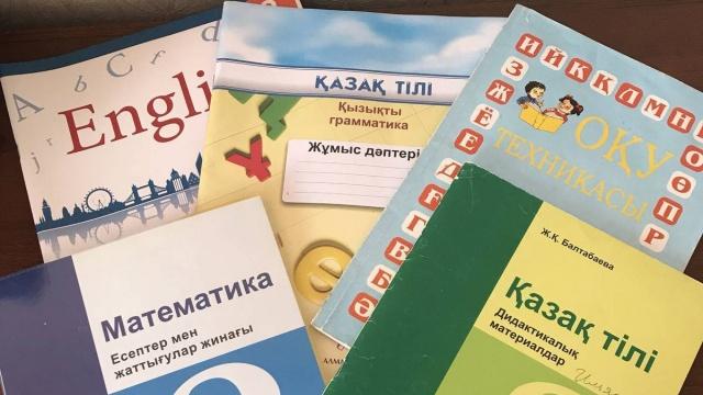 Рабочие тетради необязательны: Министр Аймагамбетов разрешил детям не брать рабочие тетради в школу