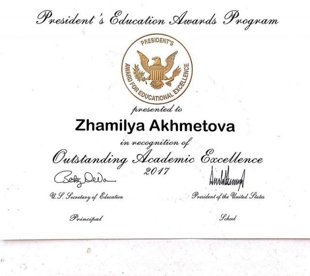 Девочка из Казахстана получила благодарность президента США