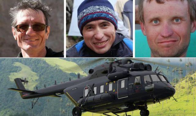 Поиски пропавших альпинистов: спасательная операция закончилась