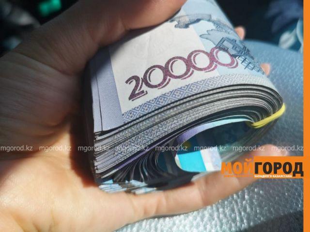 Миллион тенге заплатила жительница Уральска за устройство на работу