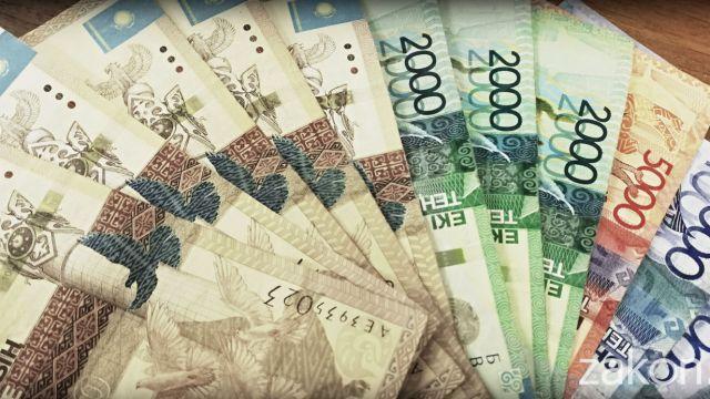 Судьба обменных пунктов в Казахстане оказалась под вопросом