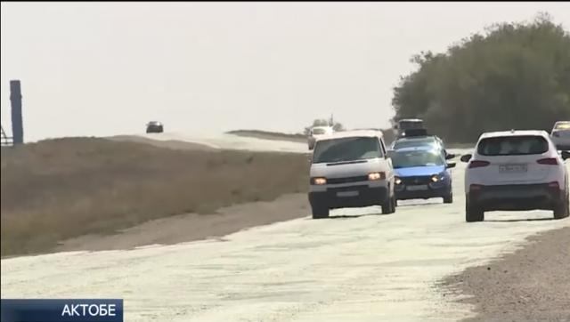 40 млрд тенге выделили на реконструкцию дорог в Актюбинской области