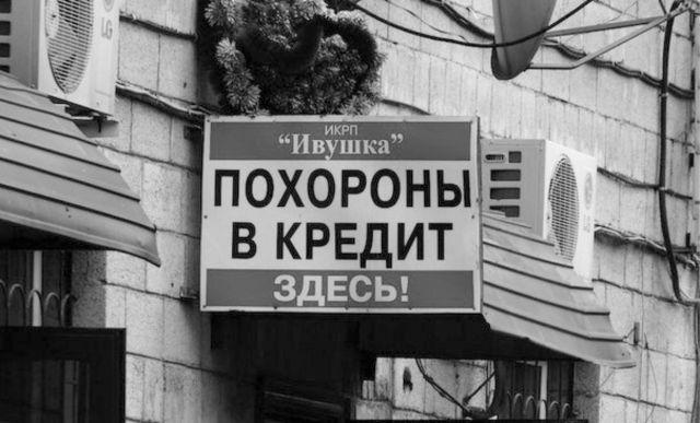 Общественники предложили усовершенствовать ритуальные услуги в Казахстане