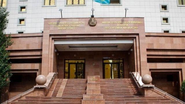 Руководителей в МОН РК обвинили в коррупции