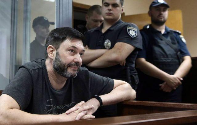 Суд в Киеве освободил Вышинского под личное поручительство
