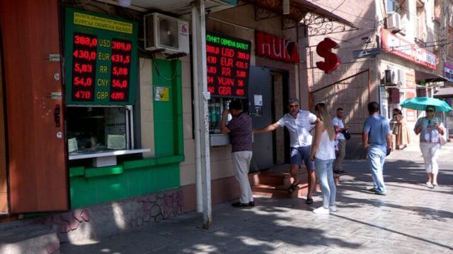 В Шымкенте закрываются обменные пункты