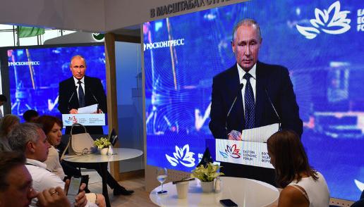 Путин поедет на Колыму добывать золото