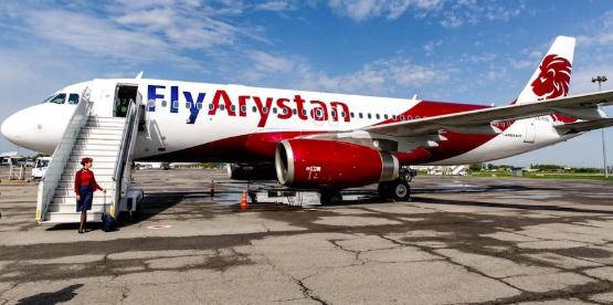 Почему у FlyArystan билеты дороже, чем у Air Astana