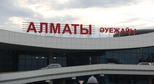 Иностранца сняли с рейса в аэропорту Алматы