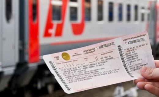 В  КТЖ отреагировали на жалобу  пассажира об отсутствии билетов
