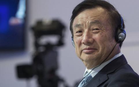 Глава Huawei обратился к западным компаниям
