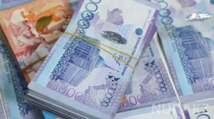 Двое актюбинцев пытались забрать из банка более 120 млн тенге по поддельному документу