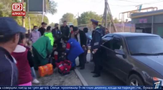 Трех детей сбили возле школы в Алматы