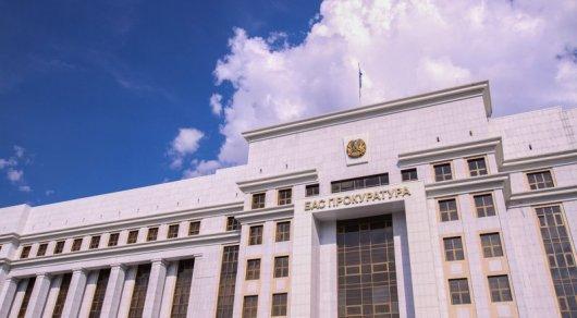 Генпрокуратура предупредила казахстанцев об ответственности за участие в митингах