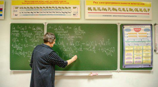Казахстанским учителям отказали в досрочном выходе на пенсию