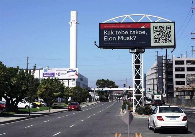 В США появились билборды с приглашением Илона Маска в Краснодар