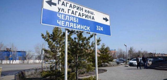 В Казахстане появится еще один проспект Назарбаева