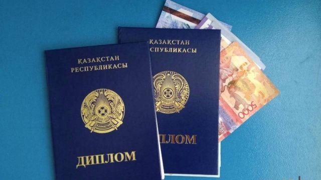 """Учителей с """"липовыми"""" дипломами выявили в школах Акмолинской области"""