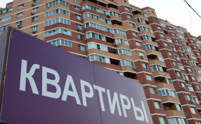 В Казахстане продолжает дорожать недвижимость