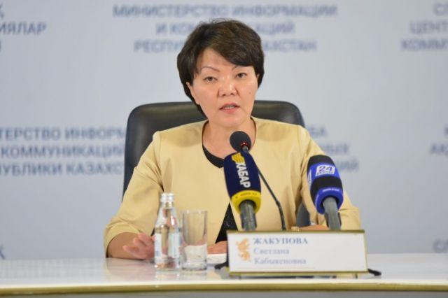 Вице-министр труда и соцзащиты населения  рассказала, почему некоторым казахстанцам не списали кредиты