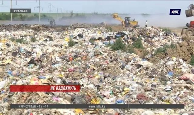 «Я без капель не могу»: мусорный полигон отравляет жизнь уральцам