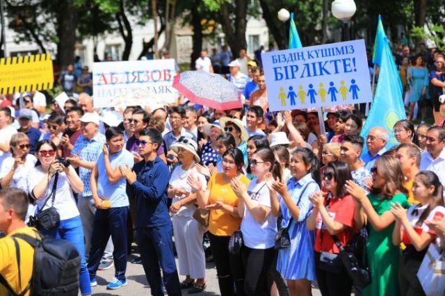 Разрешение мирных митингов включили в Общенациональный план по реализации Послания Президента народу Казахстана