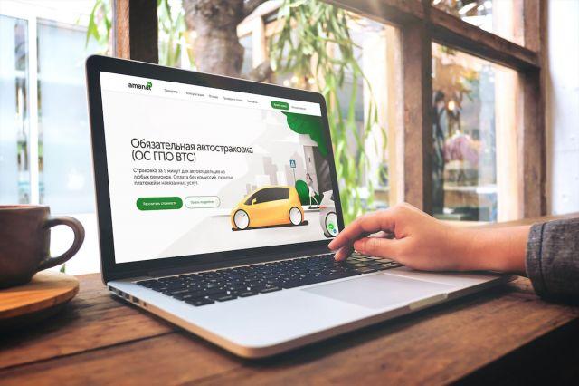 Хочу застраховать авто. Сколько это стоит?