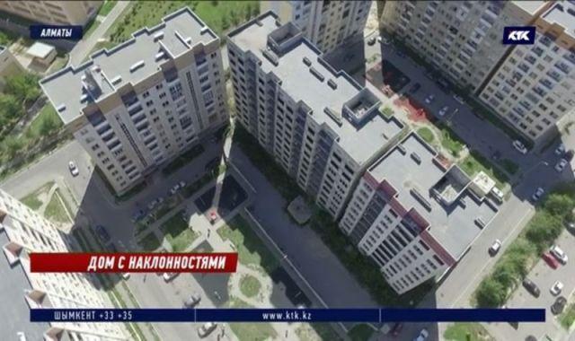 Жители новостроек в Алматы боятся своих покосившихся домов