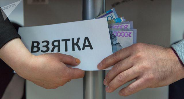 Директору интерната в Актобе грозит штраф в 22,5 млн тенге за дачу взятки прокурору