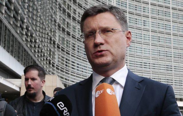 Россия предложила Украине возобновить прямые поставки российского газа