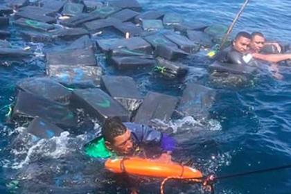 Наркоторговцы после крушения судна плыли на пакетах с кокаином