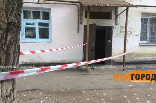 Супружеская пара найдена мертвой в Уральске