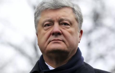 В Украине открыли уголовное дело на Порошенко