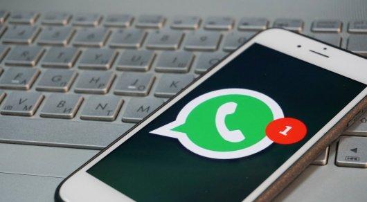 Стали известны результаты экспертизы скандальной рассылки в WhatsApp