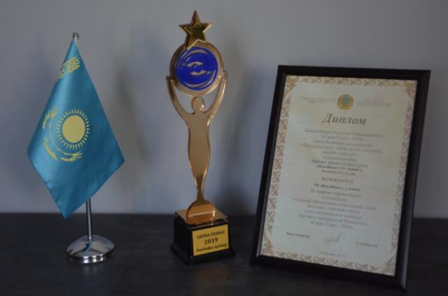 ТЦ «Мега Шыгыс» из Актобе признали лучшим в Казахстане
