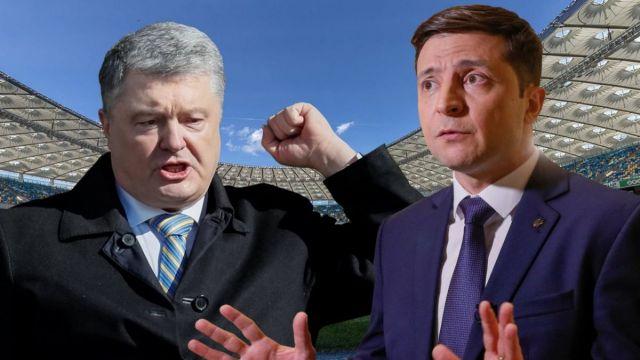 """Зеленский: Порошенко желает провести новый """"майдан"""""""