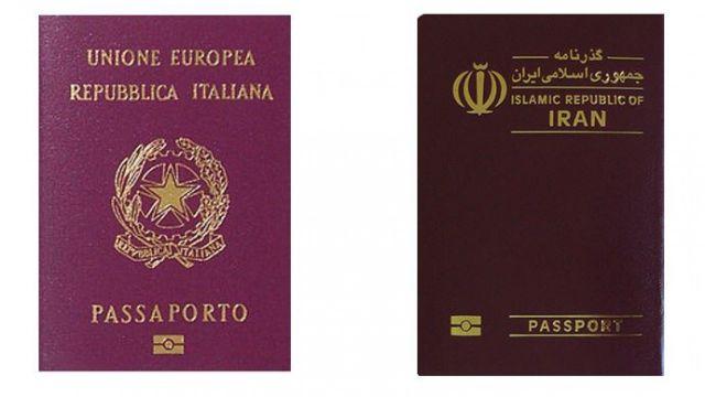 Иранцев с поддельными паспортами Италии задержали в аэропорту Алматы