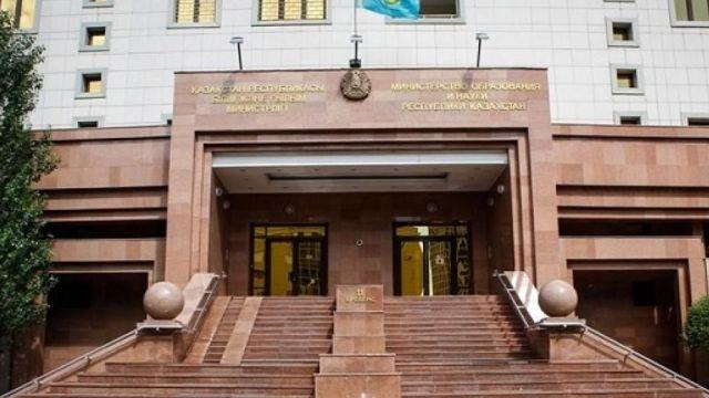 В Казахстане создан Комитет дошкольного и среднего образования при МОН РК