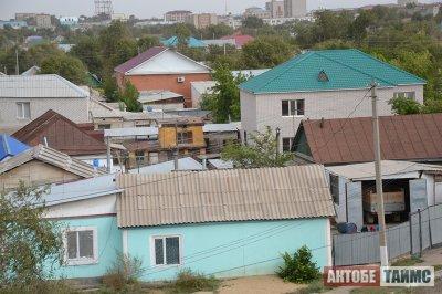В Актобе предлагают снести 1 400 частных домов