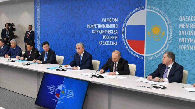 Токаев подвел итоги XVI Форума межрегионального сотрудничества в Омске