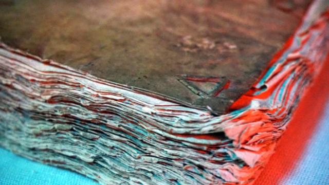 Книга из человеческой кожи. Уникальный экземпляр хранится в Нур-Султане