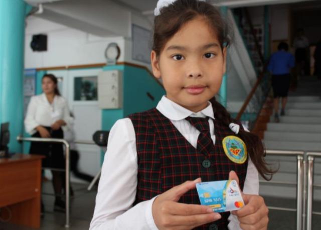 Актюбинских школьников приобщают к безналичным платежам