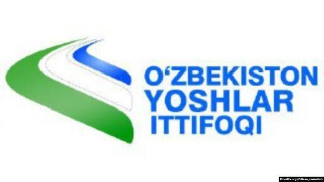 В Узбекистане руководитель отделения Союза молодежи печатал деньги на принтере