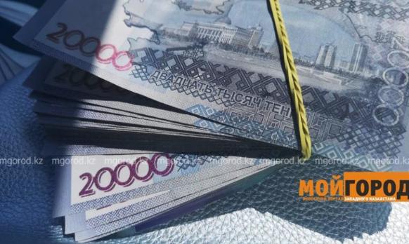 В ЗКО прокурора осудили за мошенничество